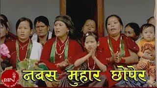 Super Hit Kauda Song Nabasana Muhar Chhekera by Muna Thapa & Gagan Gurung