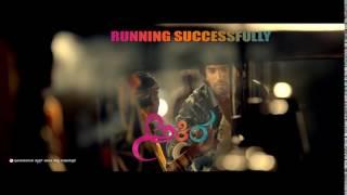 Akira Video Songs - Hey Hudugaru Yella