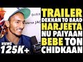 Download Video Download Harjeet Singh Tuli | Harjeeta | Interview | DAAH Films 3GP MP4 FLV