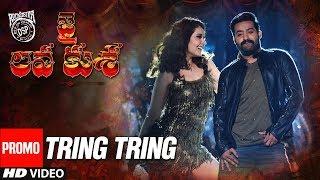 Tring Tring Video Song Promo - Jai Lava Kusa Video Songs - NTR, Raashi Khanna | Devi Sri Prasad