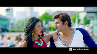 Aashiqui Bengali Movie 2015''Meyeder Mon Bojha'' | Ankush, Nusraat Faria | Savvy | Kona |