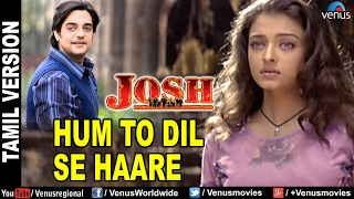 Hum To Dil Se Haare Full Video Song | Tamil Version | Aishwarya Rai, Chandrachur Singh