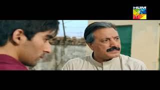 Punjab Nahi Jaungi 2017 full movie new pakistani movie