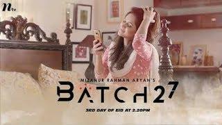 Promo | Eid Telefilm 2017 | Batch 27 by Apurba, Mithila, Aparna, Ananda