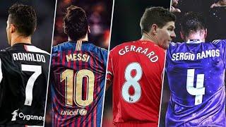 واحد من ألغاز كرة القدم | ما علاقة رقم قميص اللاعب بتحديد دوره ووظيفته بالملعب؟؟