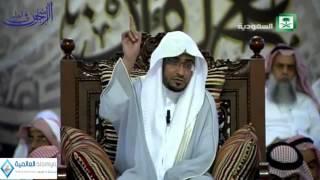 إذا أراد الله بك الخير يسخر لك أمرين ـ الشيخ صالح المغامسي