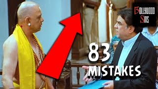 [PWW] Plenty Wrong With OMG : OH MY GOD Movie (83 MISTAKES) | Bollywood Sins #15