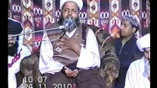 JAFAR QURASHI TAKREER IN MORE KHUNDA HAJI BASHIR AHAMD PADHIAR PIND KHUNDA