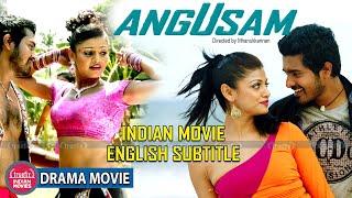 ANGUSAM Full Movie | INDIAN MOVIES | ENGLISH SUBTITLES | Sooraj, Jayathi Guha | Truefix Studios