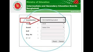 How to Check Online  SSC Result or by SMS SSC Result 2018..!!!!