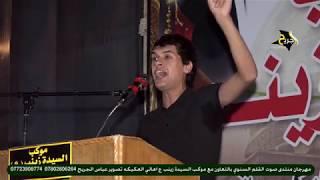 ابو فاضل ذهب يطلع بوكت الضيج | الشاعر محمد ياسين | مهرجان موكب السيدة زينب ع اهالي العكيكه 1440