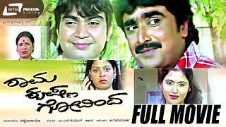 Rama Krishna Govinda| Kannada Full HD Movie | FEAT. Vinod Prabhkar, Yeshwanth,Vikram Soori