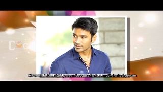 ACTOR DHANUSH BIOGRAPHY |IN TAMIL WITH ENLISH SUBTITLES