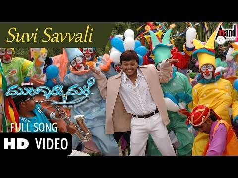Xxx Mp4 Mungaru Male Suvvi Suvalli Golden Star Ganesh Pooja Gandhi Manomurthy Kannada Song 3gp Sex
