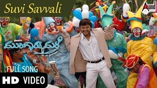 Mungaru Male | Suvvi Suvalli | Golden Star Ganesh | Pooja Gandhi | Manomurthy | Kannada Song