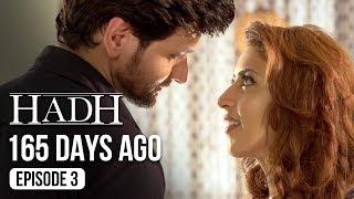 Hadh | Episode 3 of 9 - '165 DAYS AGO' | A Web Original By Vikram Bhatt