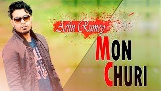 Mon Churi By Arfin Rumey | Lyrical Video | Laser Vision
