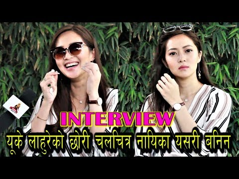 Xxx Mp4 ब्रिट्रिश आर्मीको छोरी नायिका भयो भनेर जिस्काउछन Interview Miruna Magar Beautiful Nepali Actress 3gp Sex