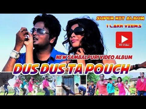 Xxx Mp4 Dus Dus Ta Pouch Santanu Sahu New Sambalpuri Video B Ganesh Rao Shri Balaji Videos Production 3gp Sex