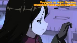Girls Und Panzer: Pravda's Theme Song (Katyusha)