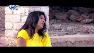 HD जमाना के दोस बा || He Bidhana Kahawa Jai || Bhojpuri Sad Songs 2015 new