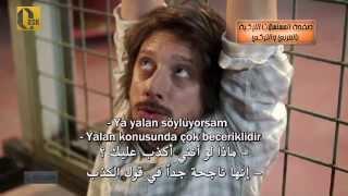 intikam  يامور وهاكان مشهد الأغا بي مترجم عربي تركي