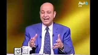 تريقه عمرو اديب على مسلسل الاسطوره 2016