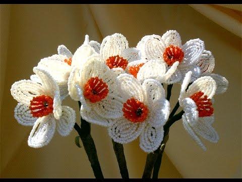 Бисероплетение цветы нарцисс видео