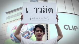 WWF-Thailand: Chor Chang Can Save Elephants