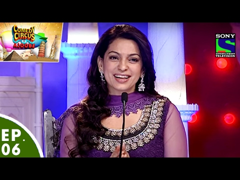 Xxx Mp4 Comedy Circus Ke Ajoobe Ep 6 Juhi Chawla As Special Guest 3gp Sex