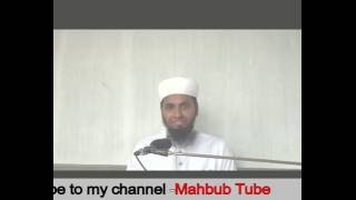 bangla waz 2016 -রমজানের গুরুত্ব hafez mawlana Imran Husain