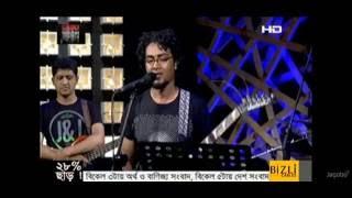 My Heart Will Go Oninstrumental  Bay of Bengal SA TV Live