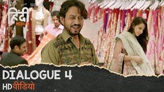 Hindi Medium : Dialogue Promo 4- Biwi Na Mata Rani Hoti Hai  || Irrfan Khan, Saba Qamar