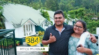 Munnar Tea Country Resort, MTCR Family Resort Review by Tech Travel Eat Vlog 384