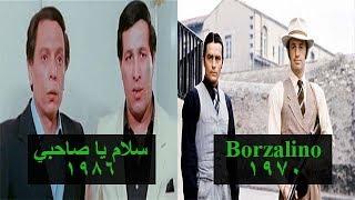 أشهر الأفلام المصرية المسروقة باحترافية من هوليوود...خدعتنا جميعا!!!