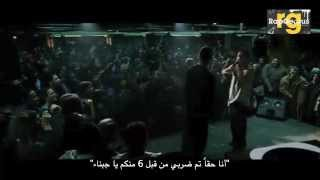 B-rabbit VS papa doc final battle مترجم عربي
