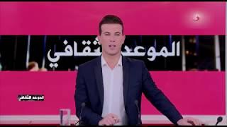 أمين دهان يبكي رحيل المبدع  رشيد طه