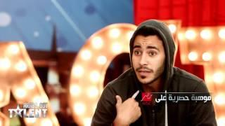الرسم بالملابس مع محمد وحيد في برنامج Arab got talent