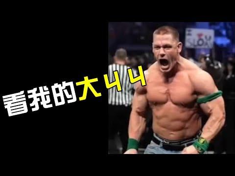 🔴江西男John Cena火氣大+爆笑街頭訪問🔥墨鏡哥出品#