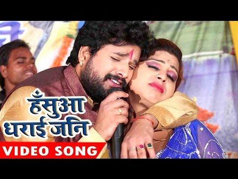 Xxx Mp4 सुपरहिट चईता 2017 Ritesh Pandey हाथे जनि हशुआ धराई Chait Ke Chikhna Bhojpuri Hit Chaita Song 3gp Sex