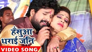सुपरहिट चईता 2017 - Ritesh Pandey - हाथे जनि हशुआ धराई - Chait Ke Chikhna - Bhojpuri Hot Chaita Song