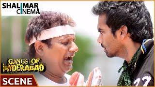 Gangs Of Hyderabad Movie || Ismail Bhai Batting Hilarious Comedy Scene || Shalimarcinema