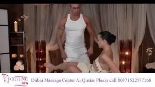 Dubai Massage Center Alqusias 00971522577168