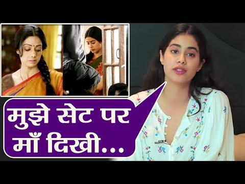 Xxx Mp4 Dhadak Jhanvi Kapoor Talks About INCIDENT When She Saw Sridevi S Glimpse On Sets FilmiBeat 3gp Sex