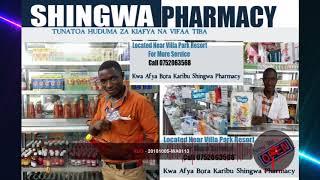 Shingwa Pharmacy The Best Pharmacy In Rock City Mwanza