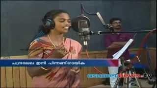 Chandralekha as playback singer in Malayalam movie