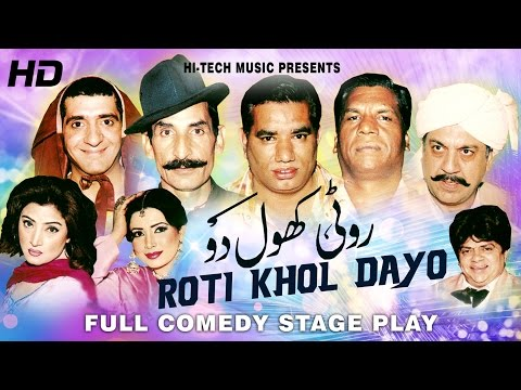 Xxx Mp4 ROTI KHOL DAYO FULL DRAMA IFTIKHAR TAKHUR Amp NASIR CHINYOTI BEST PAKISTANI COMEDY STAGE DRAMA 3gp Sex
