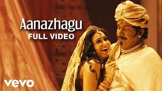 Tenali Raman - Aanazhagu Video | Vadivelu | D.Imman