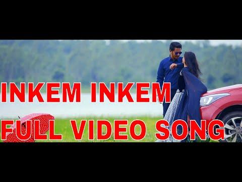 Xxx Mp4 Inkem Inkem Geetha Govindam Full Video Song Latest New Song Video 3gp Sex