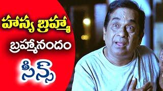 #HasyaBrahma | Brahmanandam Telugu Comedy Scenes | Vol  6